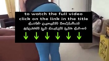 ام مصرية نار (smarturl.it/xsqsd) big ass mom
